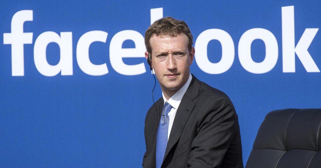 facebook gana dinero por la informacion que compartimos