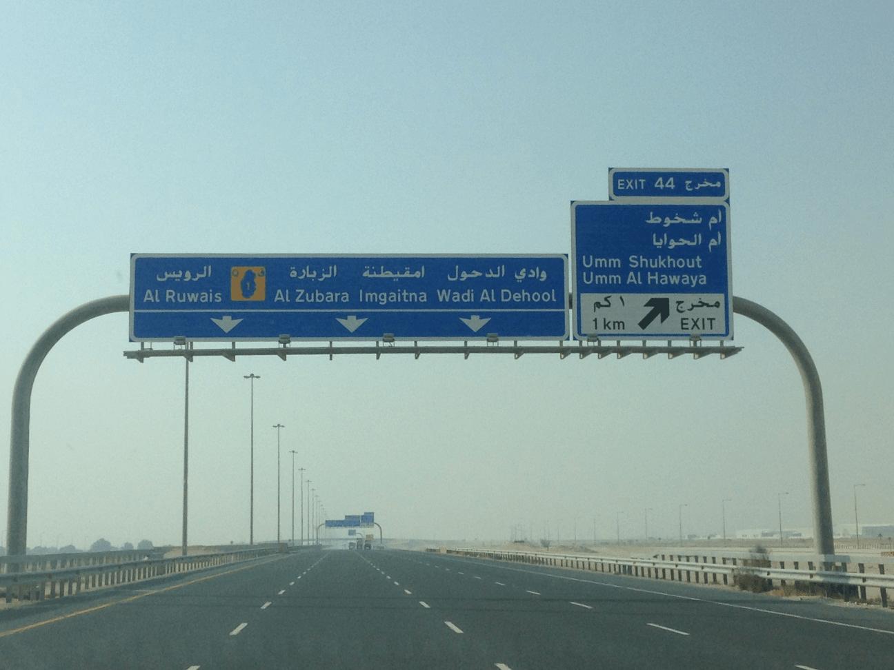 Autopista-al-norte-de-Doha-Qatar