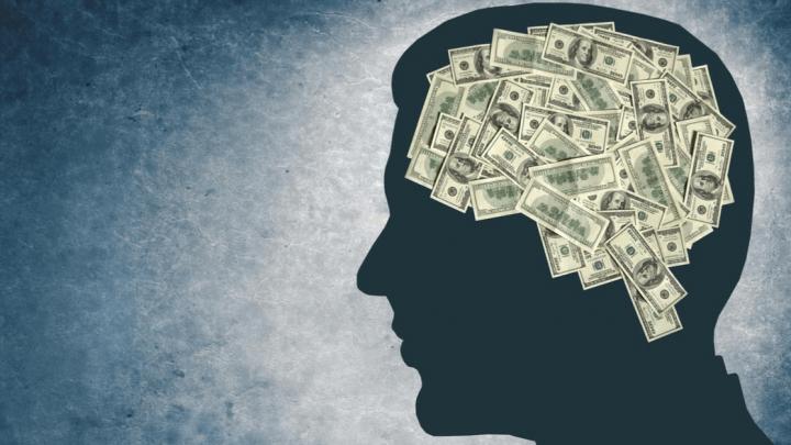 Mentalidad millonaria, lo que necesitas